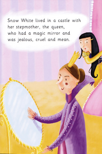 Illustration from Snow White and the Enormous Turnip